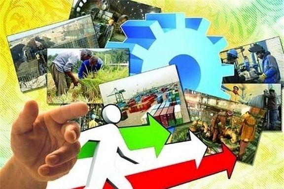 وزارت اقتصاد جزئیات اقدامات خود برای بهبود فضای کسب و کار را انتشار داد