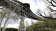پل طبیعت و مجموعه آب و آتش در نوروز 99 تعطیل است