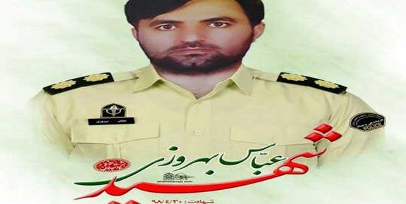 عاملان شهادت سرهنگ عباس بهروزی دستگیر شدند