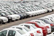 کاهش لحظه ای قیمت خودرو به دلیل واگذاری قیمتگذاری به شورای رقابت