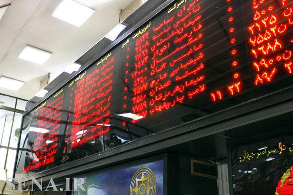 بورس تهران؛ در آستانه یک تغییر مسیر؟