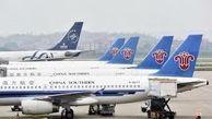 چین طلب خسارت از بوئینگ کرد/ایرلاین چینی از کم شدن تعداد پروازها به دلیل داشتن بوئینگ 737 مکس خبر داد